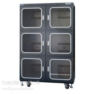 供应无锡电子防箱(5年质保)节能设计|产品远销日本|美国|成霖科技全国销售电话0510-85259759