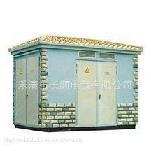 供应供应 非金属外壳预装式变电站 箱式变电站 户外箱式变电站