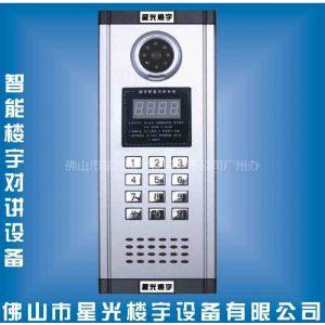 供应星光楼宇数码主机TOP2003SAV-8