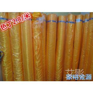 供应北京精品盒专用衬布色丁、八美缎