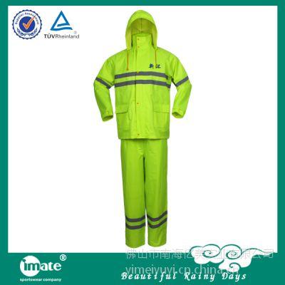 亿美009环卫反光涤纶PVC套装雨衣