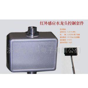 红外感应龙头专用电动射流阀及电路模块套件