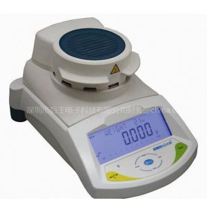 供应英国进口水分仪|水分测定仪|卤素水分测定仪