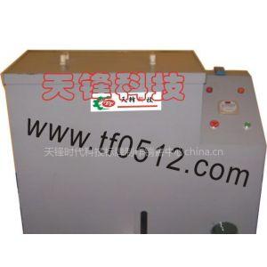 供应标牌蚀刻机,金属腐蚀机,精密蚀刻机,广告设备
