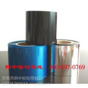 供应哑光离型膜,深圳哑光离型膜,哑光离型膜生产厂家找韩中400-997-0769