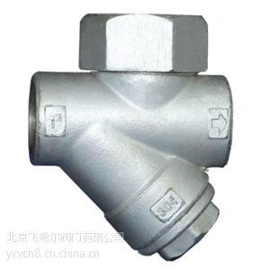 供应热动力式蒸汽疏水阀(圆盘式)(Y型式)