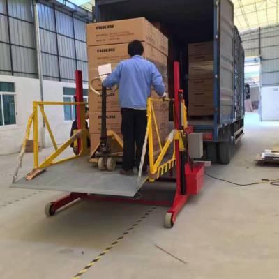 供应2000kg鑫力移动式登车桥|流动式液压装卸平台|货车装卸货提升平台