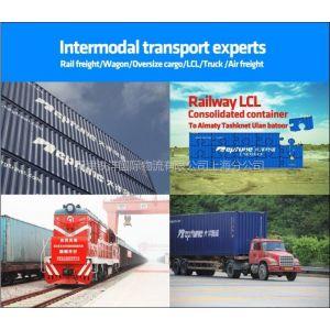 供应常州无锡苏州石家庄宁波到乌兰巴托国际铁路运输
