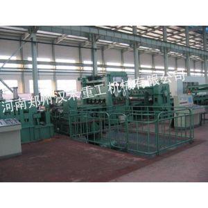 供应汉禾重工出口越南优质轧钢设备-铝板横切机
