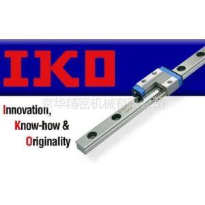 供应IKO直线导轨滑块LWLG9  LWLG12  LWLG15