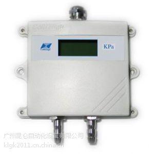 供应昆仑微差压变送器(微差压传感器)