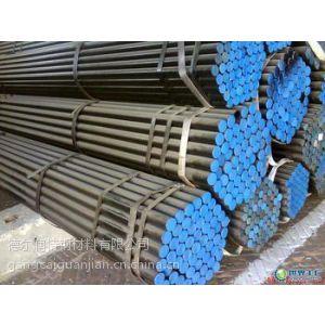 供应卖SA106B无缝钢管批发价格18912383537
