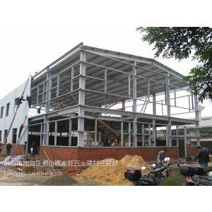 供应佛山钢结构公司