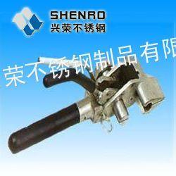 供应不锈钢扎带钳XR-LQA