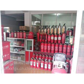 供应的杭州灭火器厂家