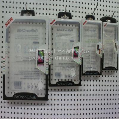 供应专业制作设计印刷包装、纸制品包装盒、PVC彩盒