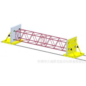 供应三维柔性节臂架组对焊接工装-东莞三威装备