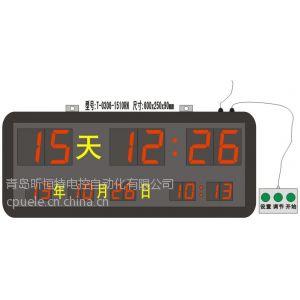供应高清高亮计时器:高清数码管显示,可正计时/倒计时使用。