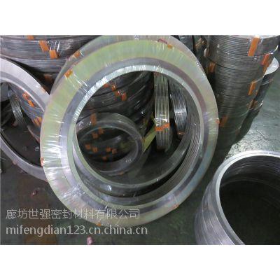 湖北1222金属缠绕垫厂家//武汉不锈钢缠绕垫价格//基本型缠绕垫片厂家