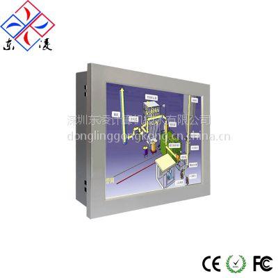10.4寸工业平板电脑_10.4寸双核工业平板电脑价格/尺寸/厂家
