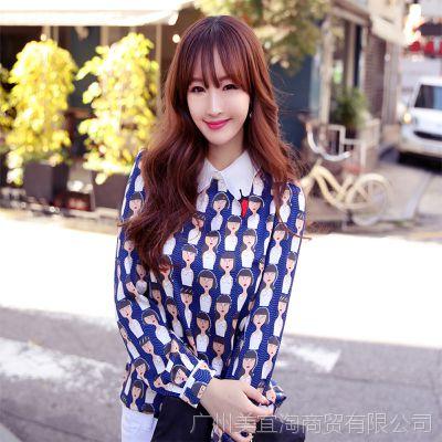 韩国冬季东大门代购女衬衫 翻领印花图案修身显瘦长袖上衣冬装