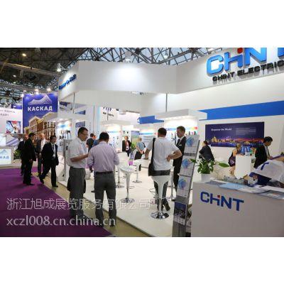 2015年澳大利亚国际机械制造周展览会