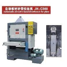 自动拉丝机,平面拉丝机,板材拉丝机,拉丝机厂,平面自动拉丝机