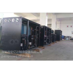 供应4匹水冷式冷水机哪里有,冷水机的厂家