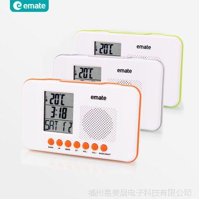 厂家直销 一件代发 易美特收音机电子数字闹钟 温度显示 床头钟