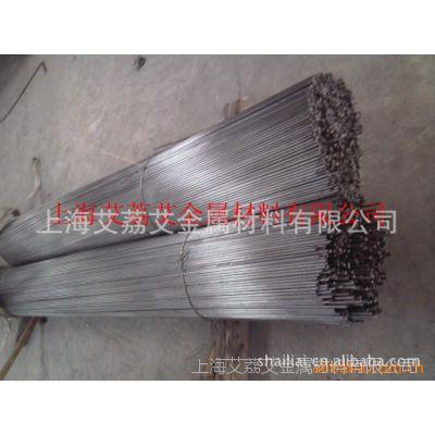 日本进口纯铁SUYB0、SUYB1电磁电工纯铁板纯铁棒