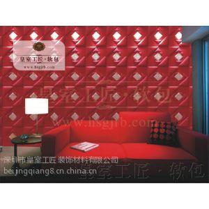 【床靠背软包】供应54深圳软包施工注意事项|软包品牌