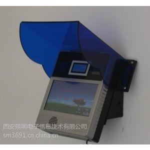 供应虹膜矿灯充电架管理系统,虹膜门禁机,虹膜考勤机,虹膜识别机