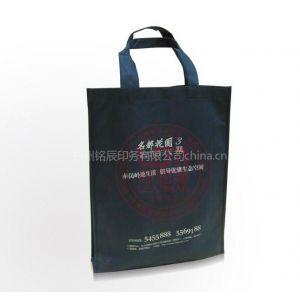 供应郑州手提袋价格,¥无纺布袋价格,郑州手提袋制作价格