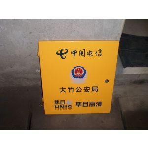 星宏电子供应信号机箱  设备箱 立杆机箱13699