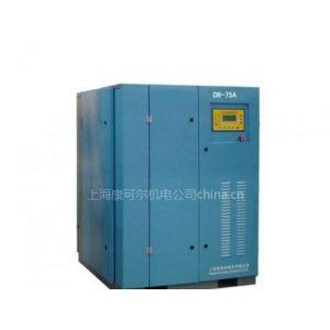 供应供应坎里亚空气压缩机CA-45A空压机15900805992