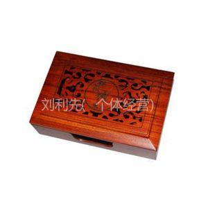 供应沈阳广告名片盒名片夹定做欢迎联系尚轩文化