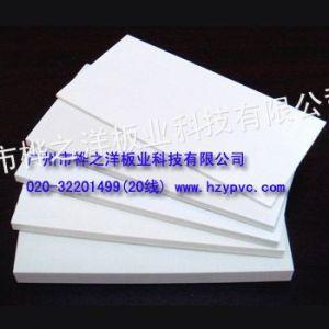 供应四平|公主岭|延吉PVC发泡板批发市场-哈尔滨PVC发泡板规格信息