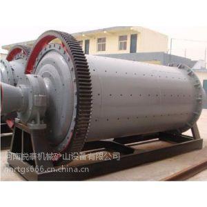 供应锐泰大型水泥球磨机 矿渣球磨机 卧式粉煤灰磨粉设备