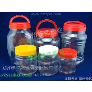 供应郑州塑塑料瓶,河南塑料瓶,周口塑料瓶,新郑塑料瓶,驻马店塑料瓶