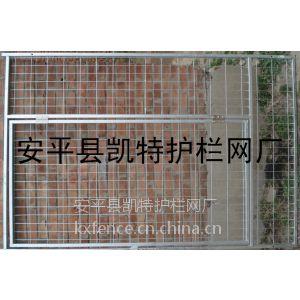 生产加工热镀锌狗笼子片