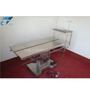 供应DWV-IIDDB动物手术台