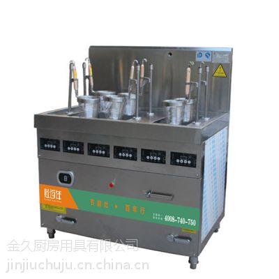 供应十大品牌大功率商用电磁炉的全自动升降电磁煮面炉