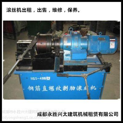 供应对外出租钢筋切断机40型钢筋断料机出售各类钢筋机械成都永胜