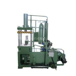 供应冷室卧式PL35T压铸机/铸造机床