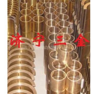 供应冲床铜瓦 剪板机铜瓦 剪板机铜套 水泥设备轴套