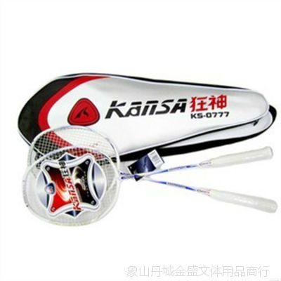 厂家直销 正品狂神羽毛球拍 铝碳一体 初学对拍 情侣羽拍 批发