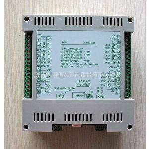 供应JMDM系列控制器工业控制器多功能人机界面和单片机控制器一体机JMDM-2038ADDA