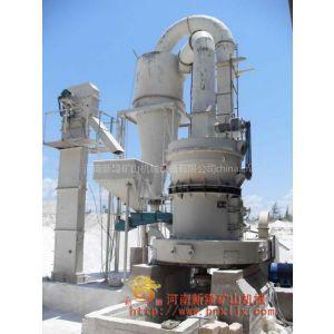 供应高压磨粉机 高效磨粉机 高压雷蒙磨