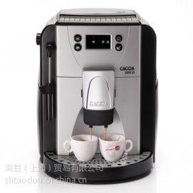 供应上海全自动咖啡机GAGGIA加吉亚现磨咖啡机酷睿