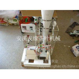 供应袋泡包装机 食品包装机器